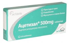 �������� ����. 500 ��. * 20   ACTAVIS - �����������