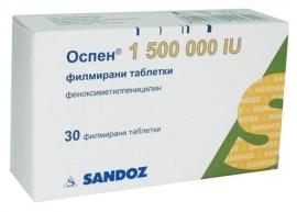 ����� 1500 �� - 30 �������� - �����������