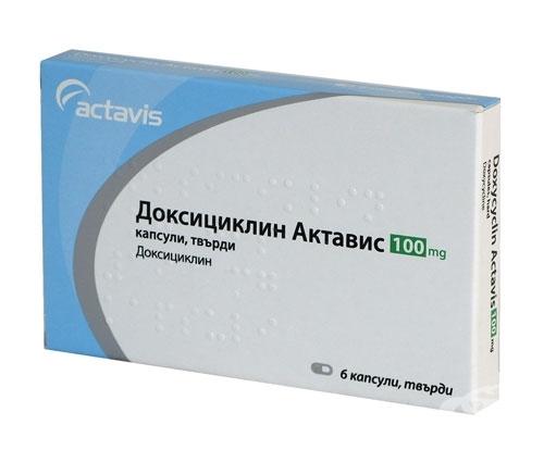 buy doxycycline liquid