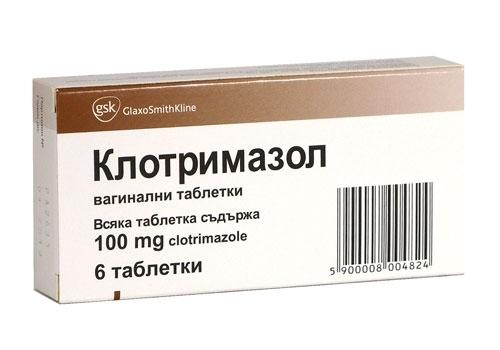 препараты похудения без побочных эффектов