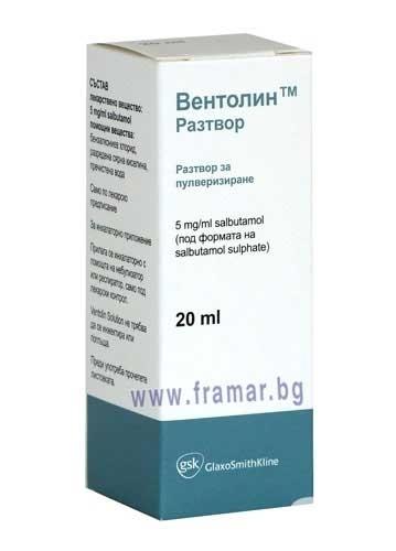 Ventolin salbutamol 0.5 / Medicament prednisolone zentiva