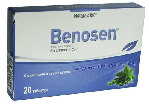 Benosen инструкция по применению