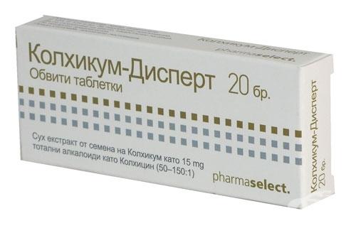 сиалис 5 мг 28 цена дженерик