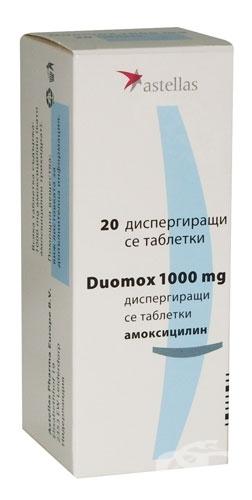 Duomox 1000 инструкция по применению