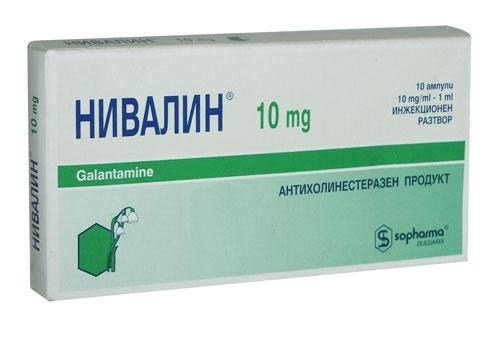 Нивалин — лекарство, которое