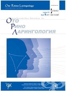 [Image: otorinolaringologiq-edno.JPG]