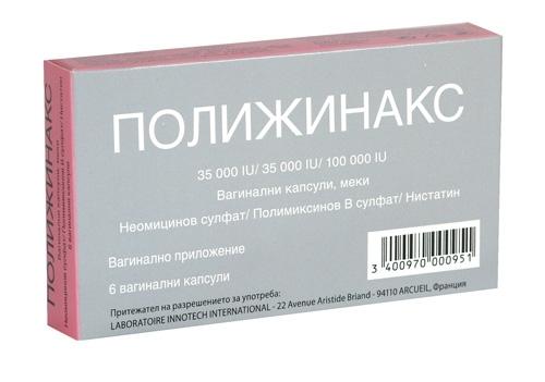 svechi-dlya-vlagalisha-polizhinaks