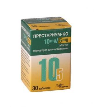 сиалис 5мг и 10 мг