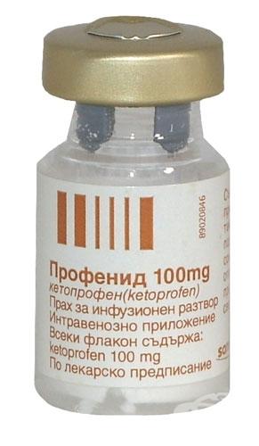 аптека средство от молочницы