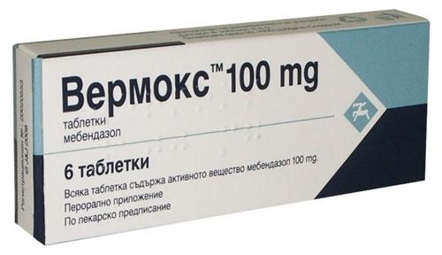 лекарство вермокс от чего